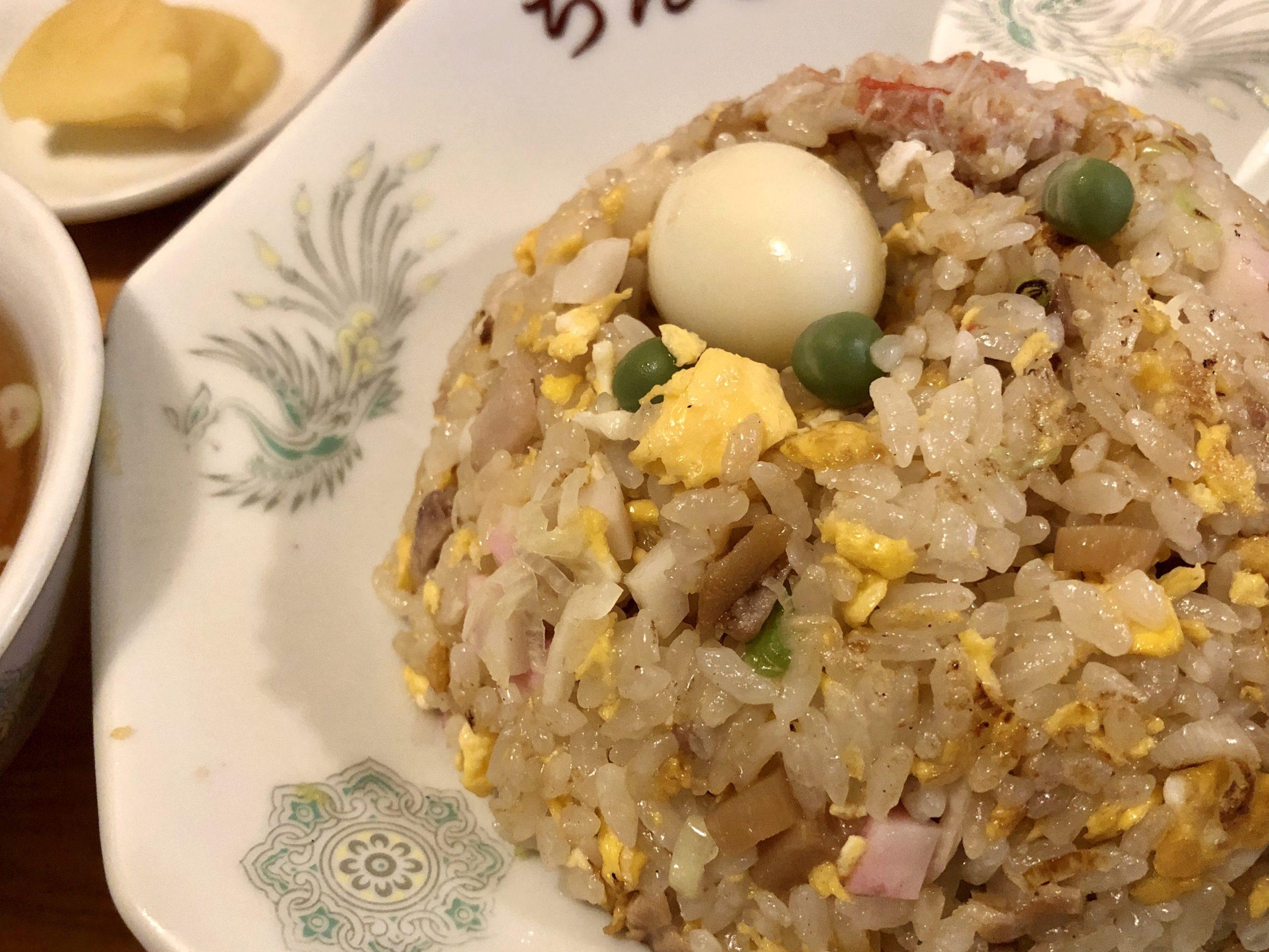 五目チャーハン(900円)